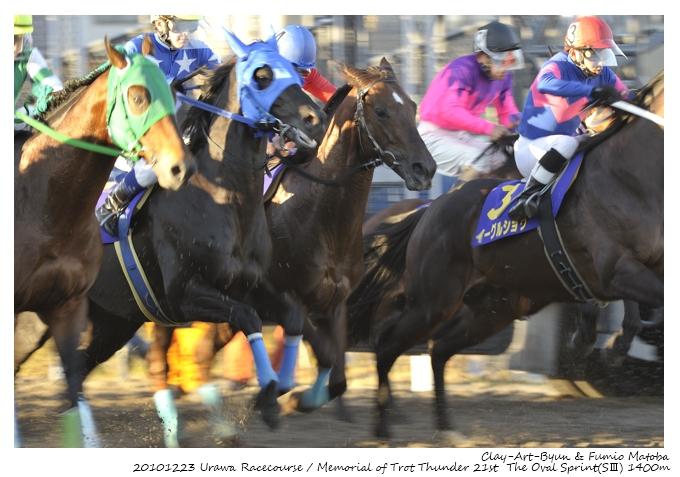 10R_Clay-Art-Byun&F.Matoba_101223Urawa_21st-The-Oval-Sprint(SⅢ-7F)_22128FX.jpg
