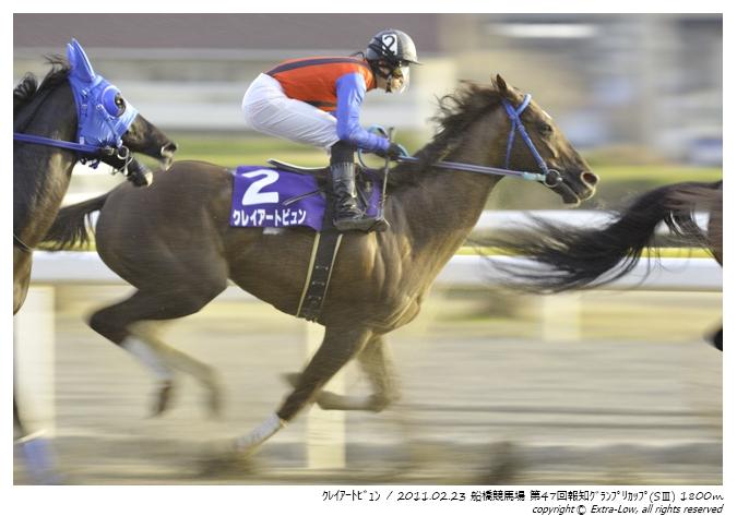 11R_Clay-Art-Byun&H.Yoshihara_110223Funabashi_47th-Hochi-GP-Cup(SⅢ-9F)_22889FX.jpg