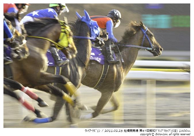 11R_Clay-Art-Byun&H.Yoshihara_110223Funabashi_47th-Hochi-GP-Cup(SⅢ-9F)_22895FX.jpg