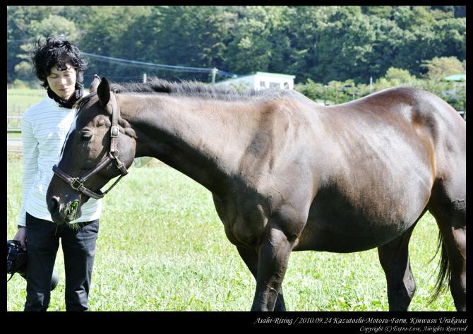 Asahi-Rising_100924Urakawa_K.Motosu-Farm_28290DX.jpg