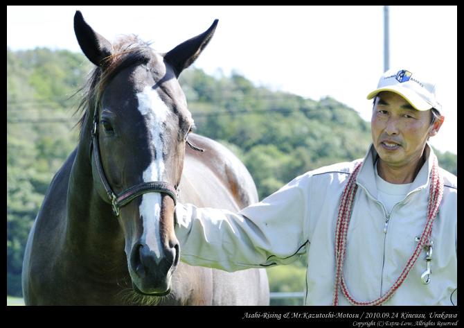 Asahi-Rising_100924Urakawa_K.Motosu-Farm_28296DX.jpg